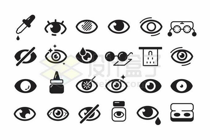 24款眼镜眼睛隐形眼镜等眼科视力图标9519814矢量图片免抠素材免费下载