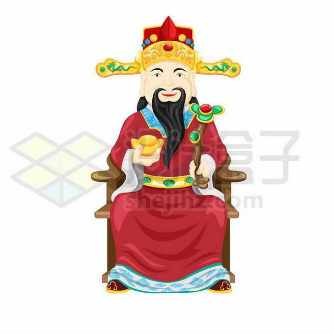 捧着金元宝和玉如意的卡通财神爷坐在椅子上4013314矢量图片免抠素材免费下载