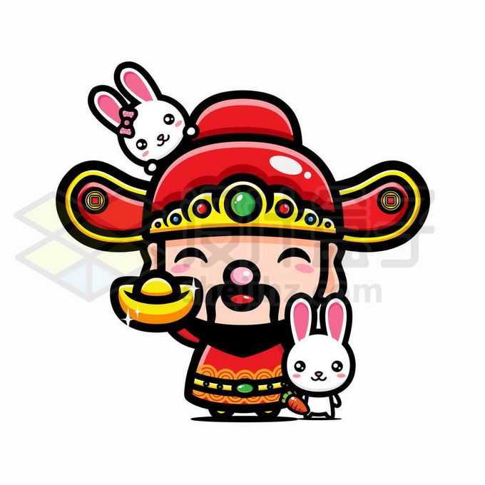 兔年捧着金元宝的可爱卡通财神爷5220767矢量图片免抠素材免费下载