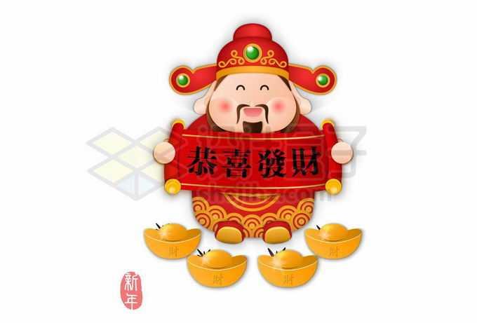 卡通财神爷拿着恭喜发财横幅和金元宝1733674矢量图片免抠素材免费下载