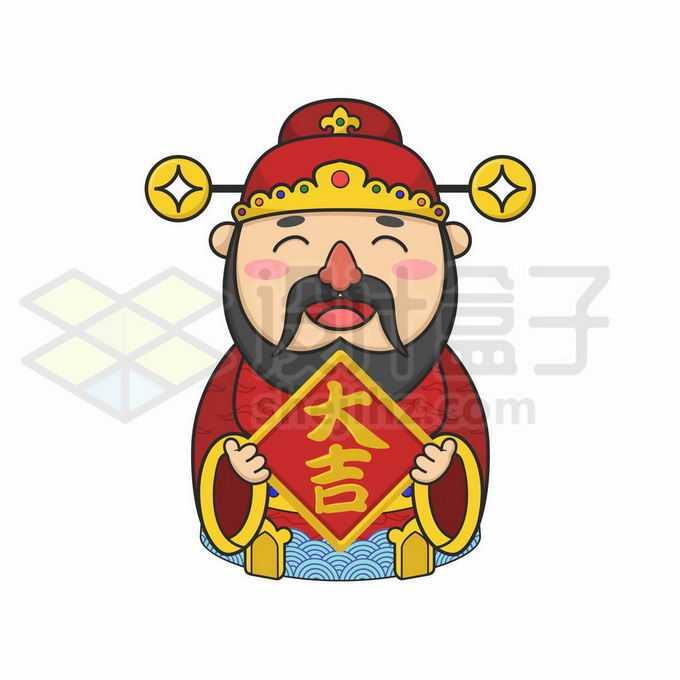 卡通财神爷拿着大吉贴纸5450546矢量图片免抠素材免费下载