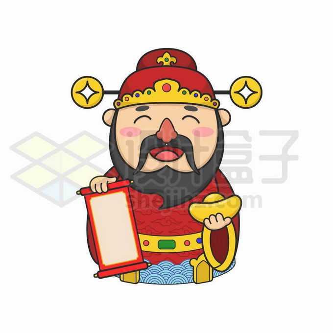 卡通财神爷拿着横幅和金元宝2384139矢量图片免抠素材免费下载