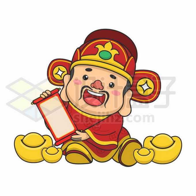 卡通财神爷坐在地上拿着横幅身边都是金元宝1873971矢量图片免抠素材免费下载