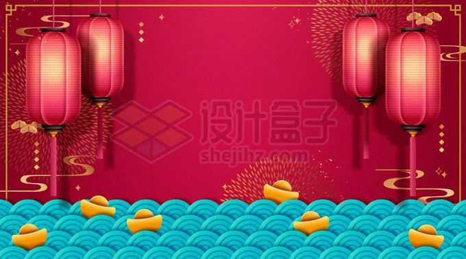 深红色的大红灯笼蓝色波浪图案新年春节背景8064305矢量图片免抠素材免费下载