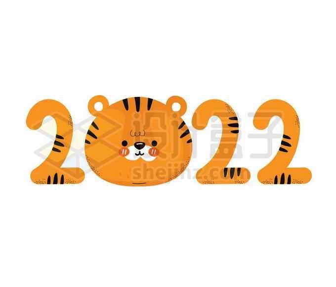 卡通老虎2022年虎年艺术字体2413771矢量图片免抠素材免费下载