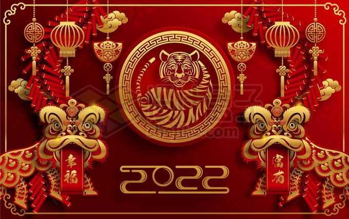 2022年虎年新年春节鞭炮舞狮子金色装饰1202729矢量图片免抠素材免费下载