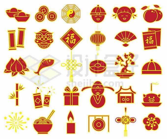 30款金边红色元宝铜钱红包新年春节元素4840259矢量图片免抠素材免费下载