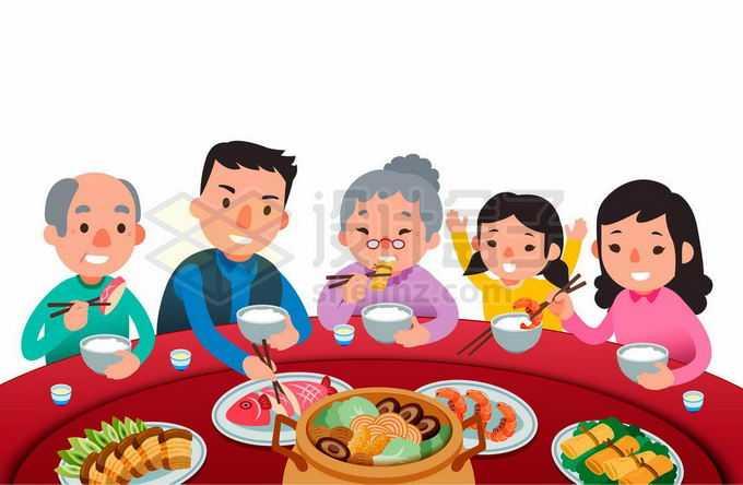 新年春节除夕夜围坐在一起吃团圆饭年夜饭的一家人2727198矢量图片免抠素材免费下载