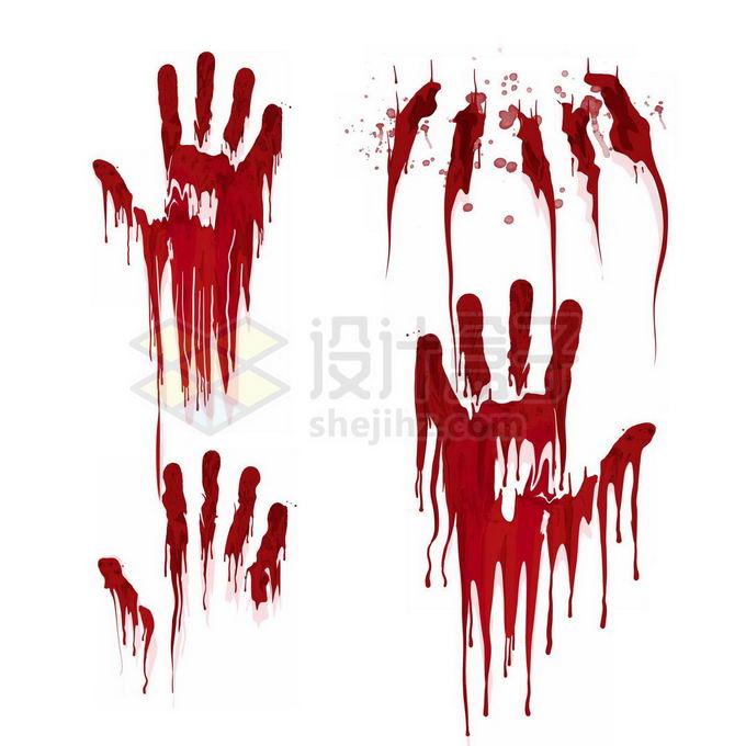 4款可怕的血手印掌印效果免抠图片素材