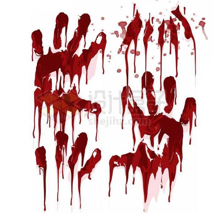 滴血的手掌印恐怖画面免抠图片素材