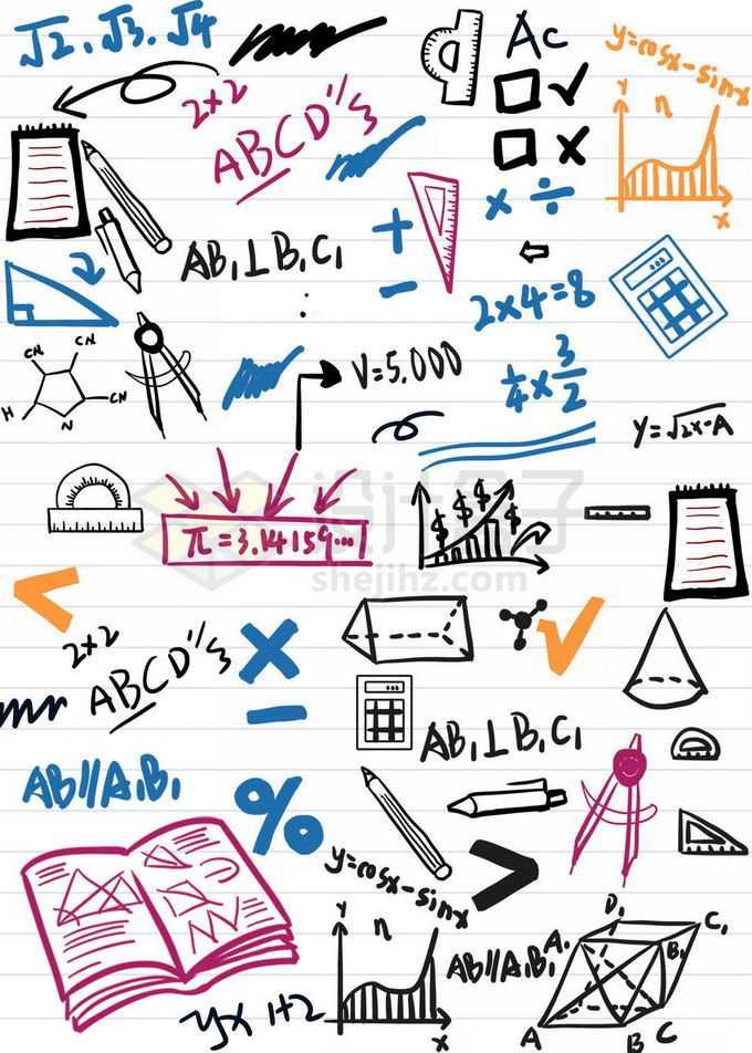 作业本上的手写数学方程式几何公式涂鸦免抠图片素材