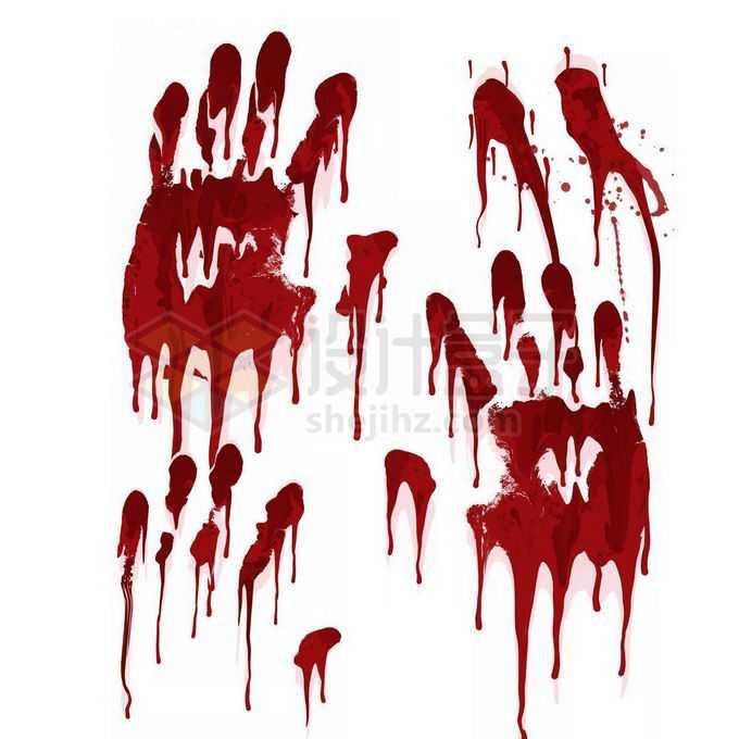 鲜血淋漓的红色手掌印恐怖元素免抠图片素材