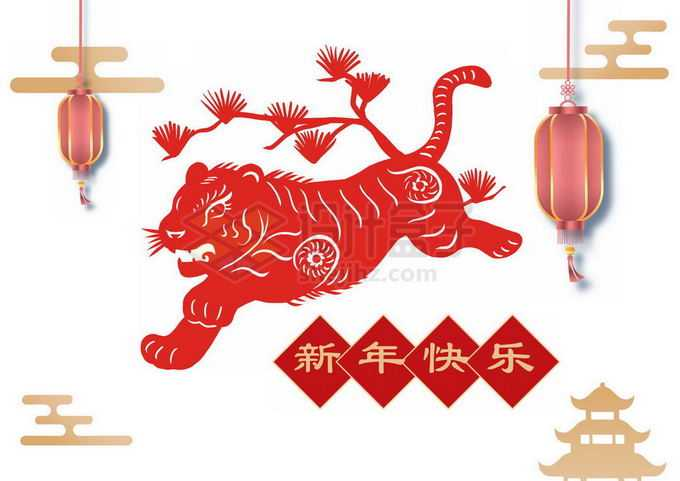 虎年老虎红色剪纸新年快乐装饰免抠图片素材