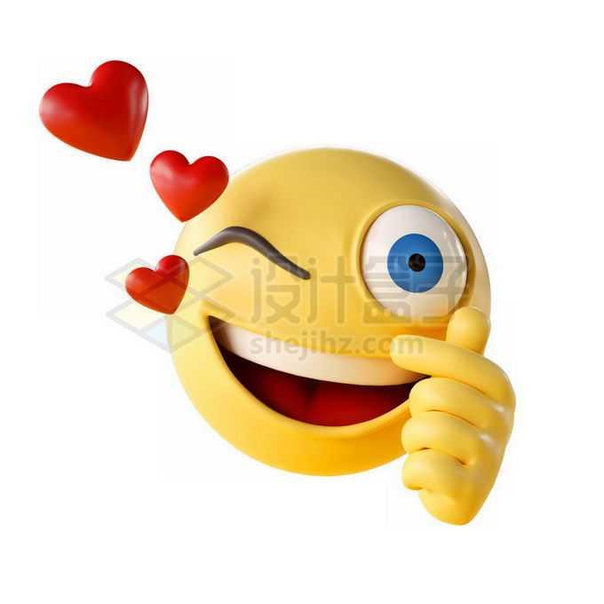 比心手势的卡通3D黄色小人情人节表情包免抠图片素材