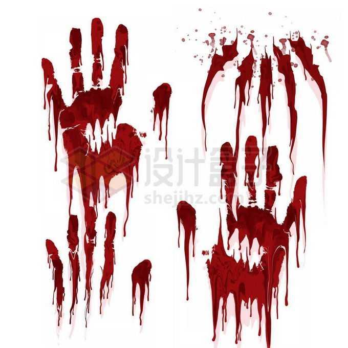 鲜血组成的血掌印手掌印爪印恐怖元素配图免抠图片素材