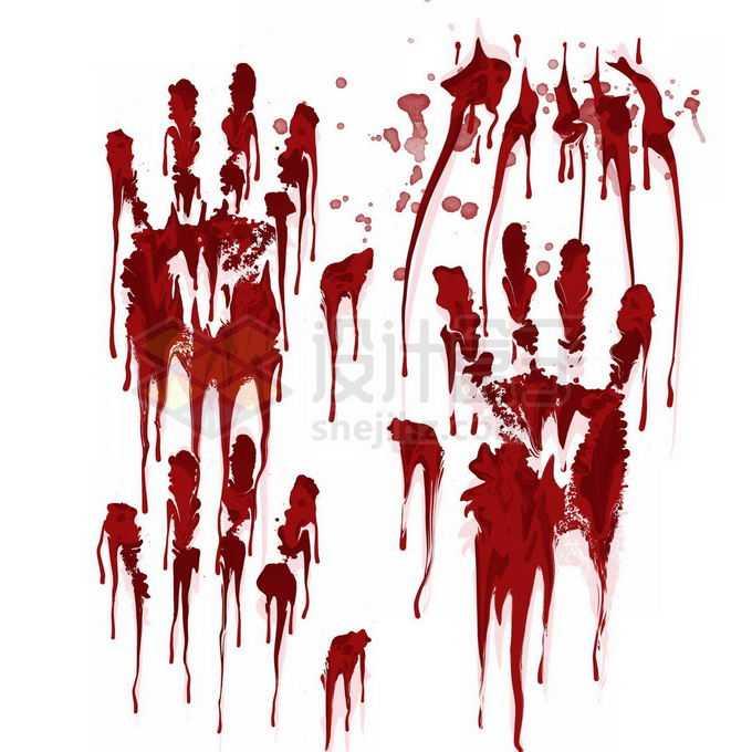 鲜血组成的血掌印手掌印爪印恐怖元素免抠图片素材