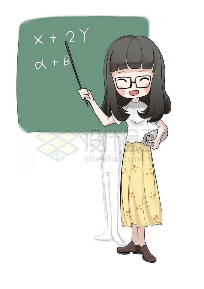 卡通数学老师正在讲课教师节快乐免抠图片素材