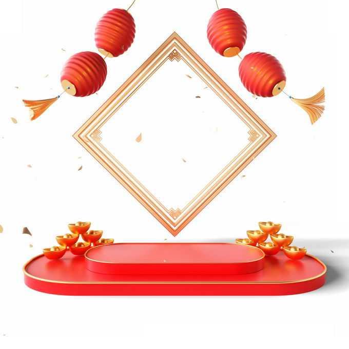 新年春节红色中国风3D展台金元宝和红灯笼装饰2403218免抠图片素材