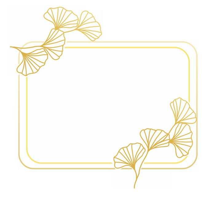 金色线条圆角边框和银杏叶装饰4822552免抠图片素材
