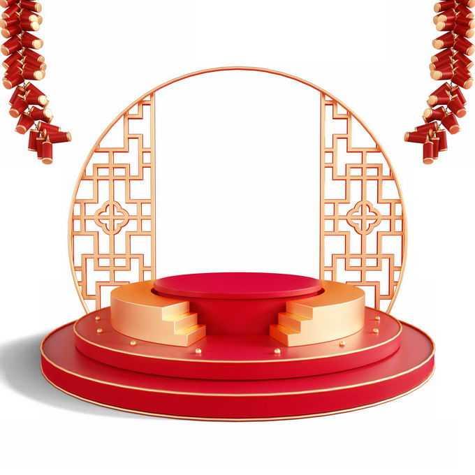 新年春节红色中国风3D展台鞭炮和窗格装饰1455426免抠图片素材
