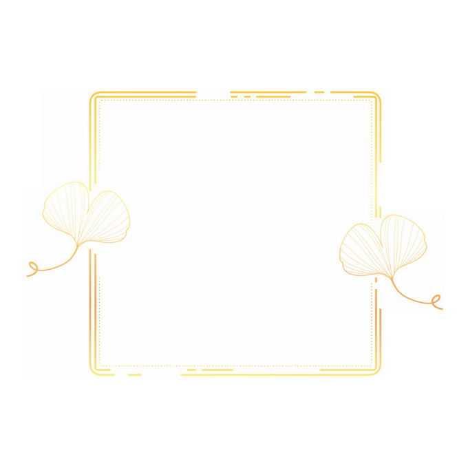 金色线条边框和银杏叶装饰1102370免抠图片素材
