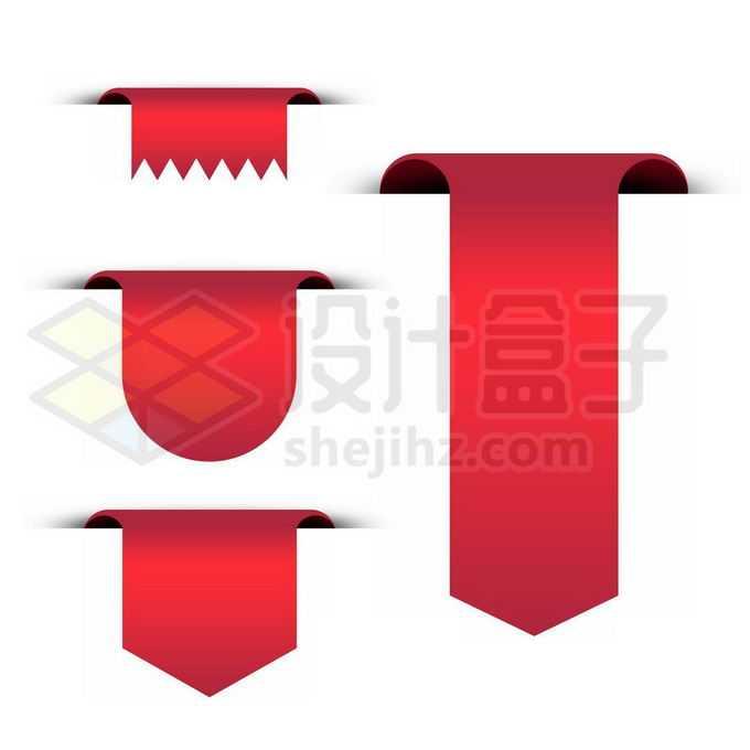 4款红色标签打折促销标签4628440图片素材下载