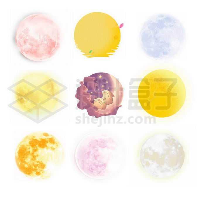 9款粉色黄色中秋节月亮浪漫月球8170260图片素材下载