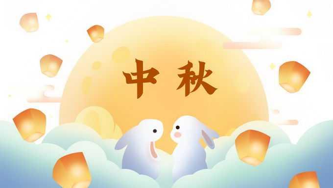 中秋节大大的黄色月亮祈愿灯和云朵里的卡通玉兔7216416图片素材