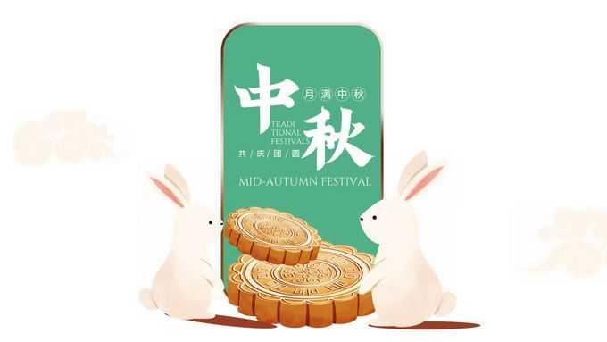 中秋节吃月饼的卡通玉兔小兔子6076123图片素材