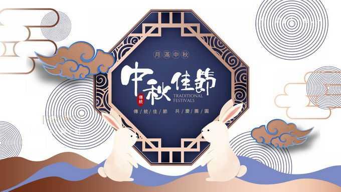 中秋节中国风标题装饰3113543图片素材