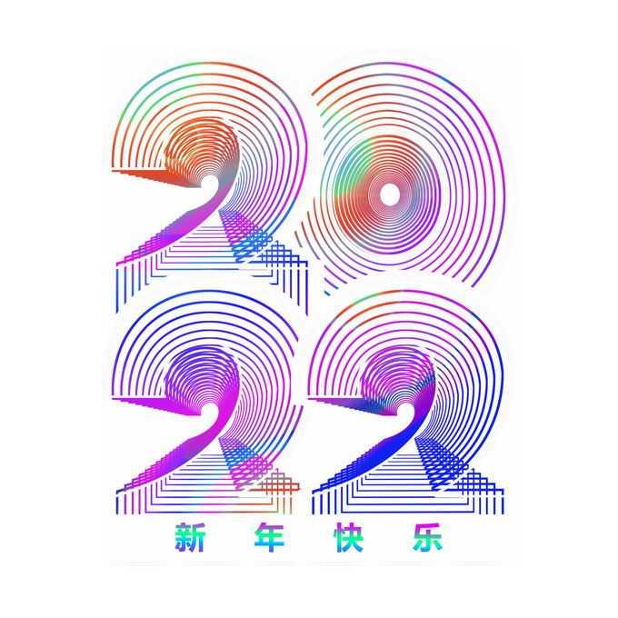 2022年新年快乐彩色渐变色线条组成的抽象数字艺术字体1155627图片素材