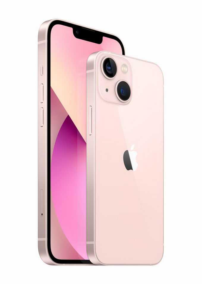 粉色iPhone 13苹果手机猛男色正反面9029244png免抠图片素材