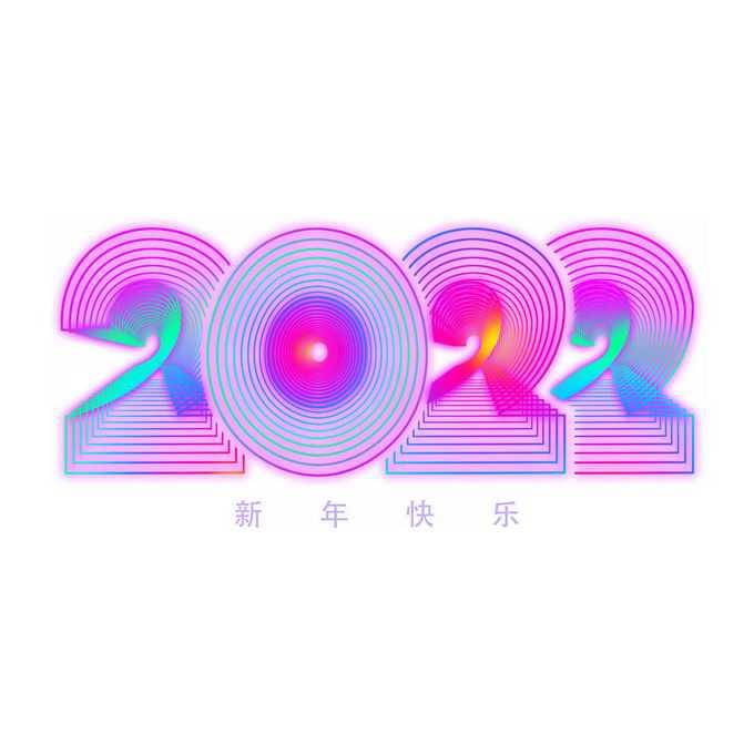 2022年新年快乐彩色发光线条组成的抽象3D立体数字艺术字体1790627图片素材