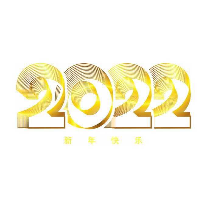 2022年新年快乐金色发光线条组成的抽象3D立体数字艺术字体6345513图片素材