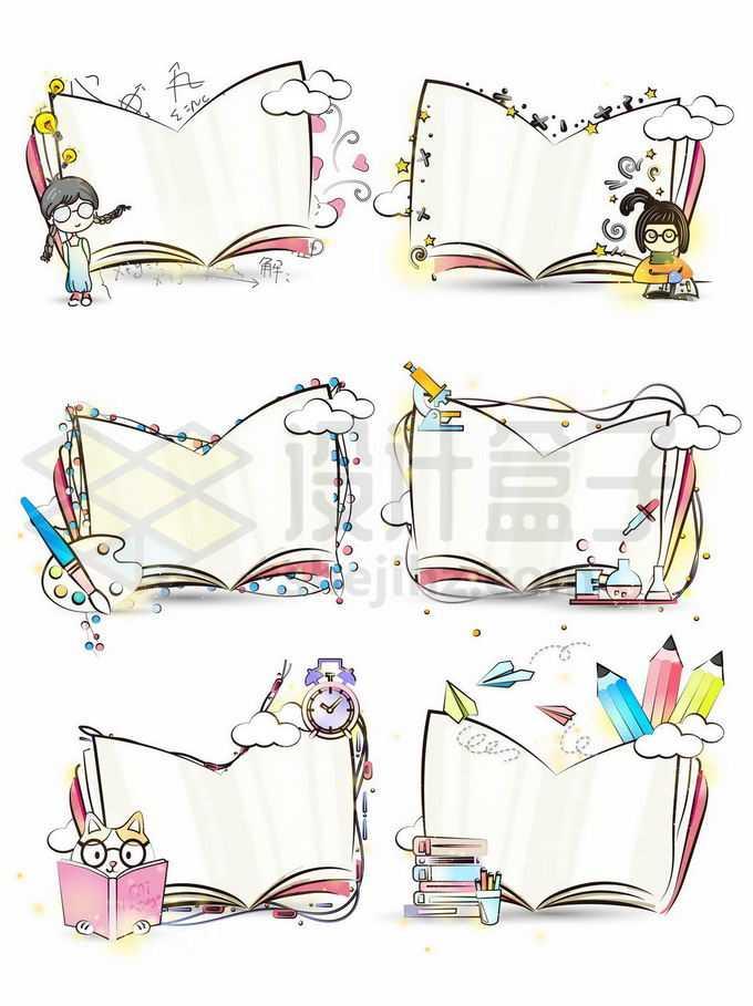 6款卡通手绘风格翻开的书本文本框信息框边框4040291向量图片素材