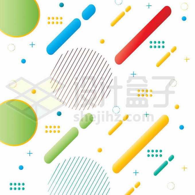 彩色孟菲斯风格装饰图案7598656向量图片素材