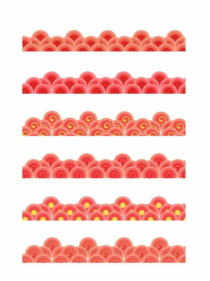 6款红色祥云海浪图案中国风装饰6436084矢量图片素材