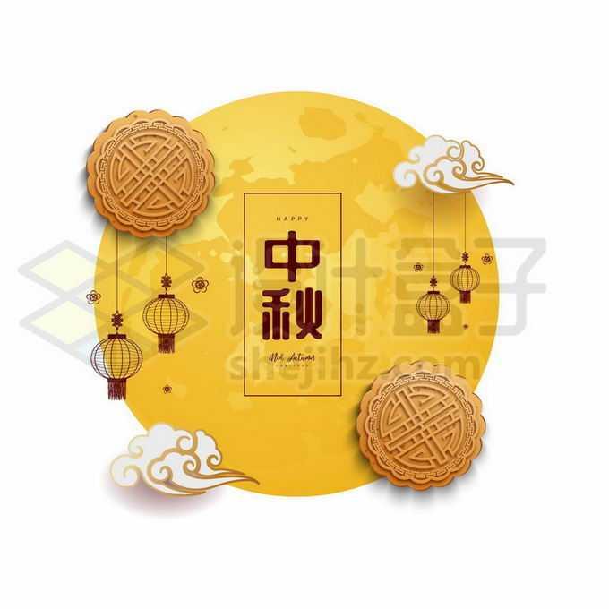 中秋节大大的黄色月亮和祥云月饼装饰8861956向量图片素材