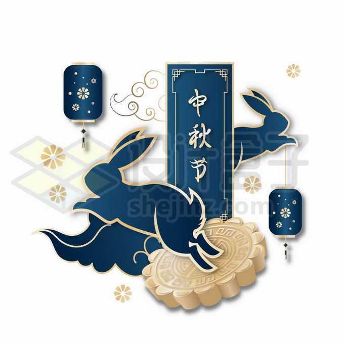 国潮风格中秋节标题艺术字和玉兔月饼5862493向量图片素材