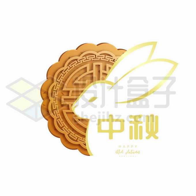 中秋节艺术字和玉兔月饼装饰4492691向量图片素材