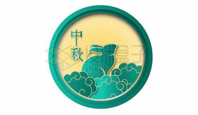 剪纸叠加风格国潮圆形边框中的祥云和玉兔中秋节装饰9706693向量图片素材