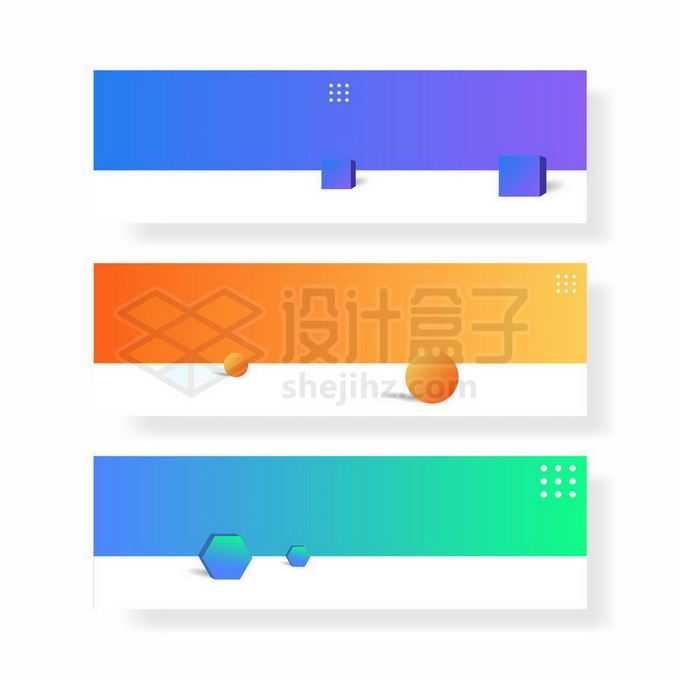 3款立体图案装饰紫色橙色绿色渐变色banner背景图2378740向量图片素材