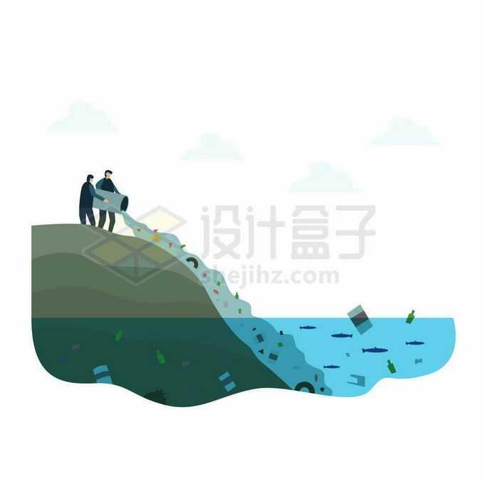 人类朝海洋中倾倒垃圾造成海洋水体环境污染插画1695950向量图片素材