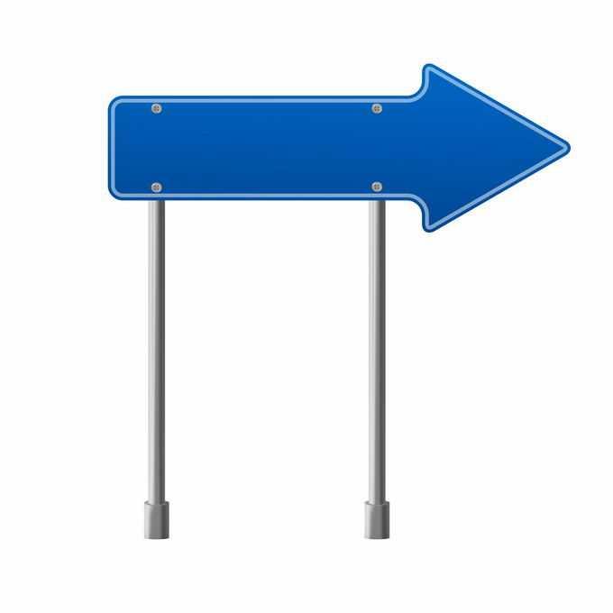 蓝色公路道路指示牌9330048矢量图片免抠素材免费下载