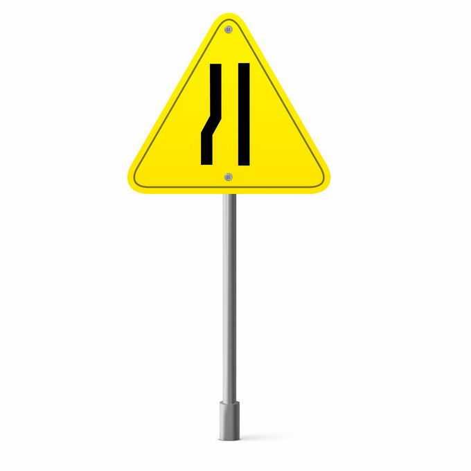 黄色三角形公路道路前方窄路提示牌7173539矢量图片免抠素材免费下载