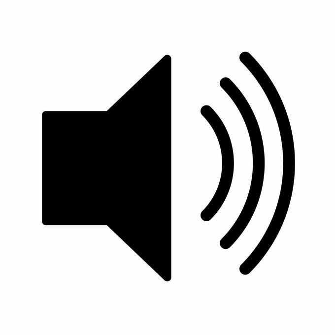 一款黑色的电脑声音图标8498731矢量图片免抠素材免费下载