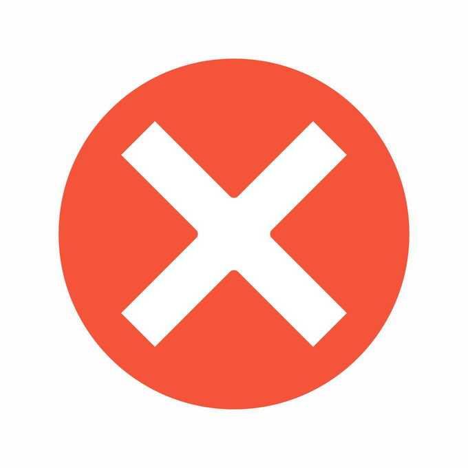 红色的圆形按钮叉叉图案4596963矢量图片免抠素材免费下载