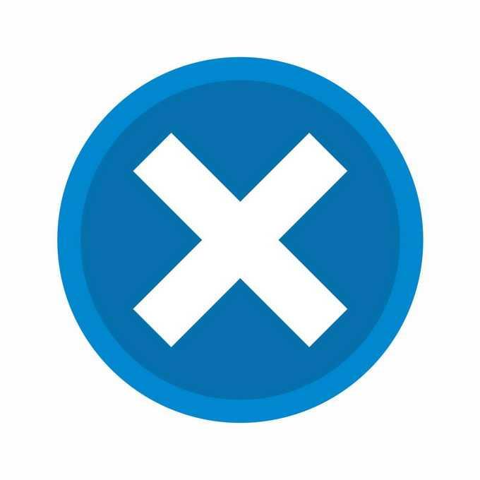 蓝色的圆形按钮叉叉图案4618877矢量图片免抠素材免费下载