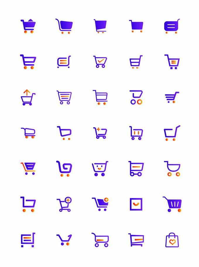 35款紫色卡通超市购物车图标2207750矢量图片免抠素材免费下载