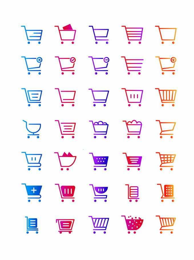 35款线性渐变风格超市购物车图标8653446矢量图片免抠素材免费下载